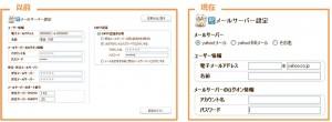 mail_server04